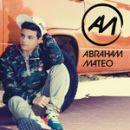 Discografía de Abraham Mateo: Am