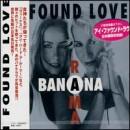 Discografía de Bananarama: I Found Love