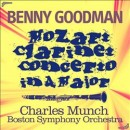 Discografía de Benny Goodman: Mozart: Clarinet Concerto