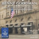 Benny Goodman - The Famous Carnegie Hall Jazz Concert 1938