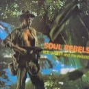Bob Marley: álbum Soul Rebels