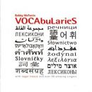 Discografía de Bobby McFerrin: Vocabularies