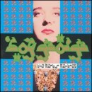 Discografía de Boy George: The Martyr Mantras