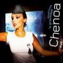 Discografía de Chenoa: Desafiando la gravedad