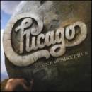 Discografía de Chicago: Stone of Sisyphus: XXXII