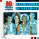 Discografía de Culture Club: The Best of Culture Club