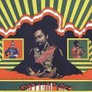 Discografía de Gilberto Gil: Gilberto Gil (Frevo Rasgado)