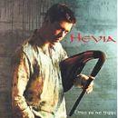 Discografía de Hevia: Etnico ma non troppo