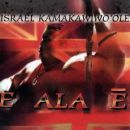 Israel Kamakawiwo'ole: álbum E Ala Ē