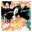 Discografía de James Brown: Out of Sight: The Very Best of James Brown