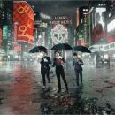 Discografía de Jonas Brothers: A Little Bit Longer