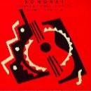 Discografía de Ketama: Songhai