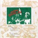 Discografía de Lou Reed: Berlin