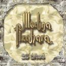 Discografía de Medina Azahara: 25 Años