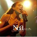 Noa - Live in Israel