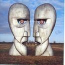 Discograf�a de Pink Floyd: The division bell