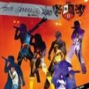 Discografía de RBD: Tour Generación RBD