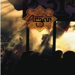 Discografía de Revólver: Argán
