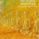 Discografía de Santana: Oneness: Silver Dreams Golden Reality