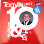 Discografía de Tony Bennett: Tony Bennett Sings More Great Rodgers & Hart